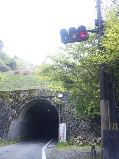 110502_1024清滝トンネル