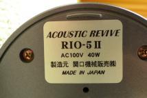 rio52-3.jpg