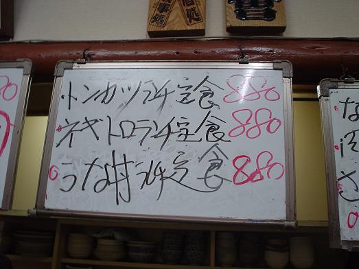 秋葉原ごはん処あだちランチセット008