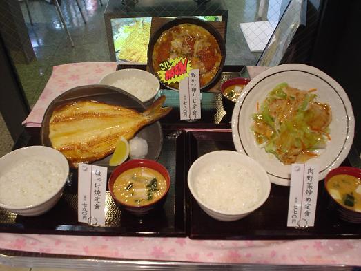 駅の定食屋ちゃぶぜん津田沼店04