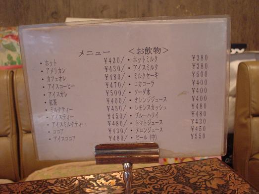千葉県船橋市の大盛りデカ盛り食堂「クレイン/crain」03
