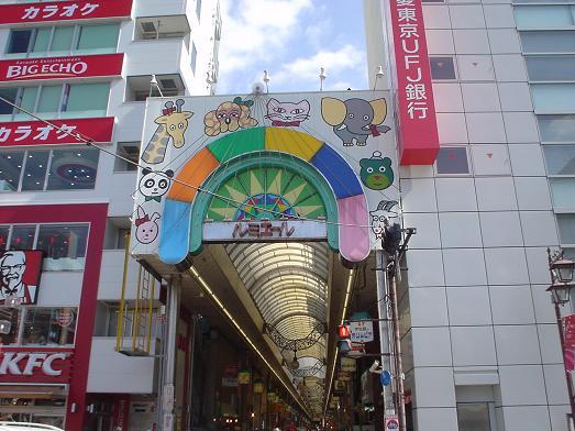 新小岩のおいしい洋食屋キッチン大(DAI)002