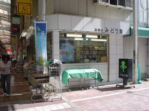 新小岩のおいしい洋食屋キッチン大(DAI)003