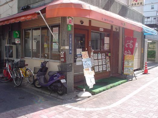 洋食屋キッチン大(DAI)のスタミナ丼ライス大盛り008