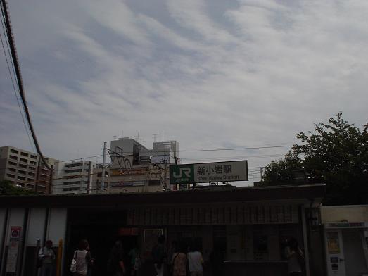 新小岩北口にある海鮮丼の店 丼丸(どんまる)001