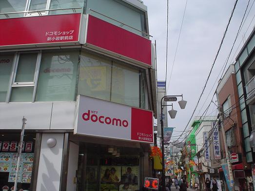 新小岩北口にある海鮮丼の店 丼丸(どんまる)002