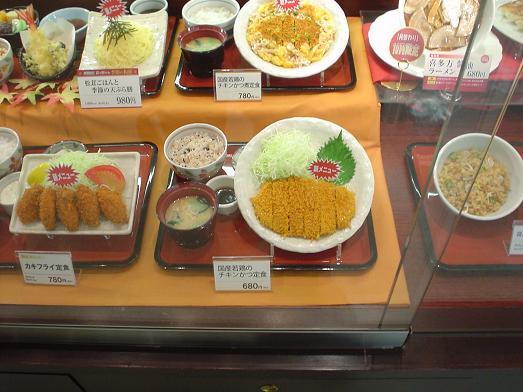 新津田沼駅イトーヨーカドービル内のファミールの食べ放題007