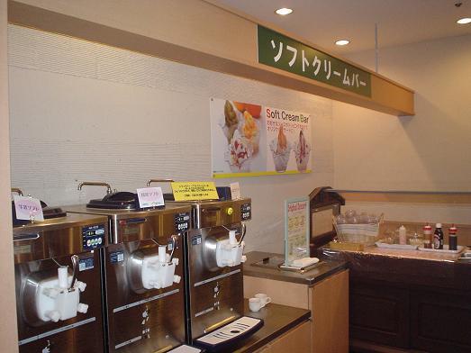 新津田沼のファミレスファミールの食べ放題ソフトクリーム013