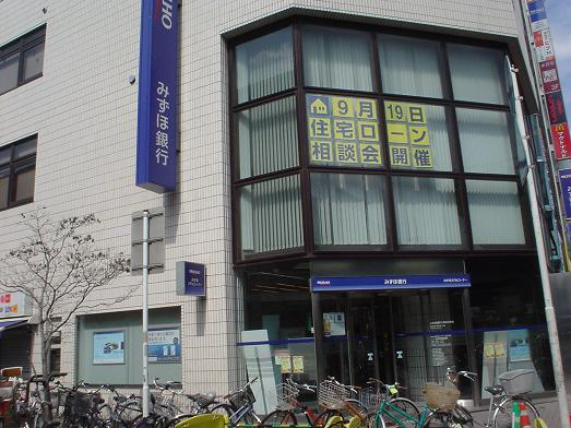 津田沼のらーめん店 我馬ラーメン001