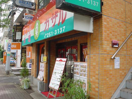 西千葉のインド料理店「ガザル(旧ガガル)」002