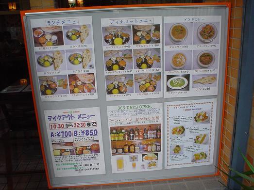 西千葉のインド料理店「ガザル(旧ガガル)」003