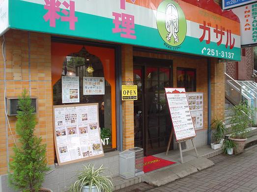 西千葉のインド料理店「ガザル」はナン食べ放題009