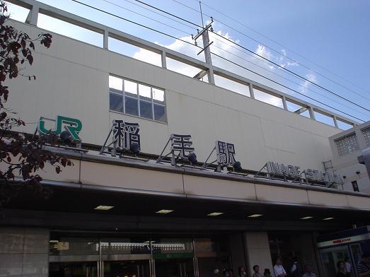 元気一杯ラーメン稲毛店001