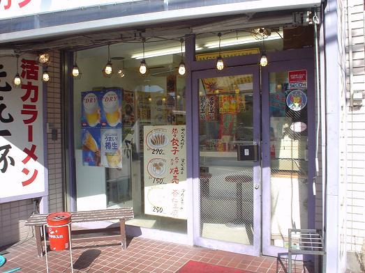 元気一杯ラーメン稲毛店004