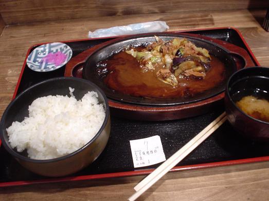 市川食堂なす味噌炒め定食020