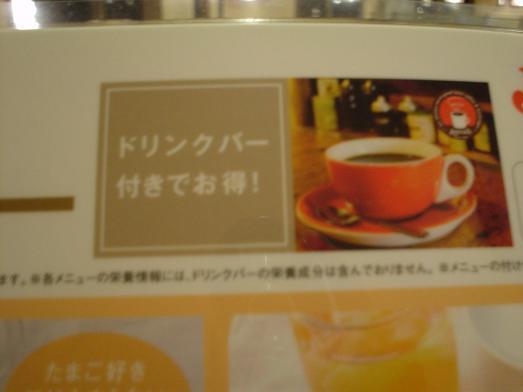 ファミレスのジョイフルで豚汁朝定食モーニング003