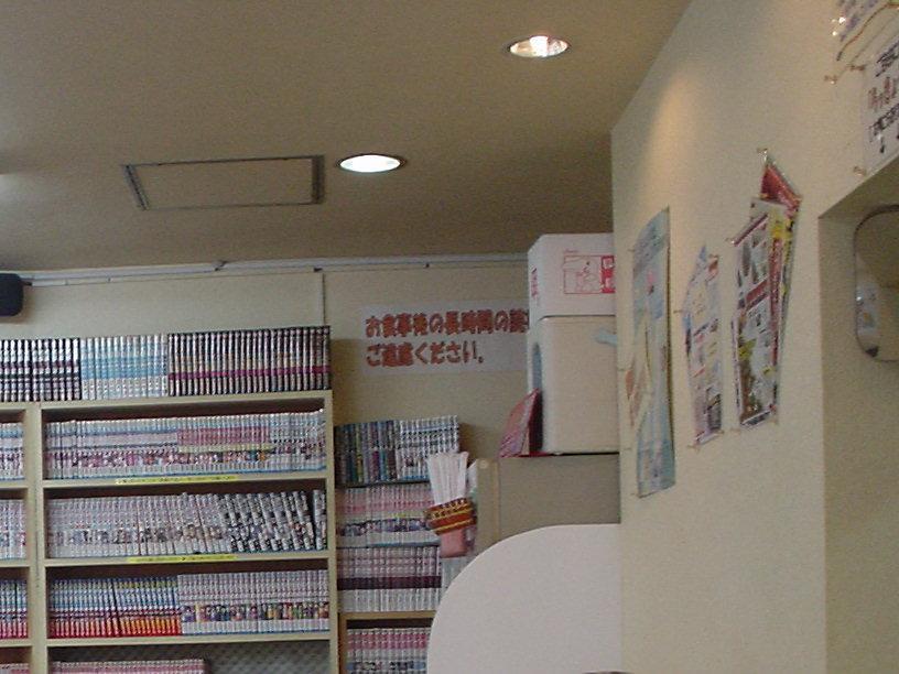 新小岩のカレーショップかちもり亭はまるで漫画喫茶011-6