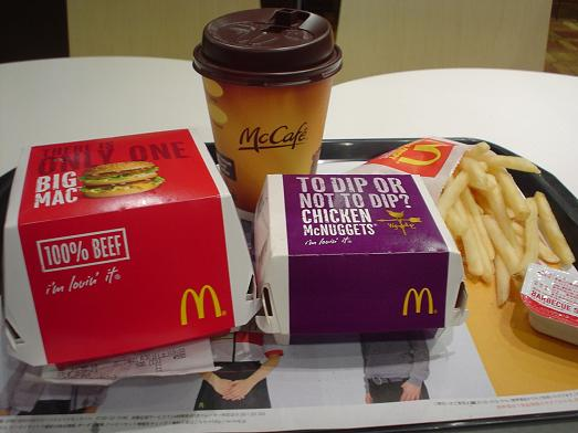マクドナルドのビッグマックセット020