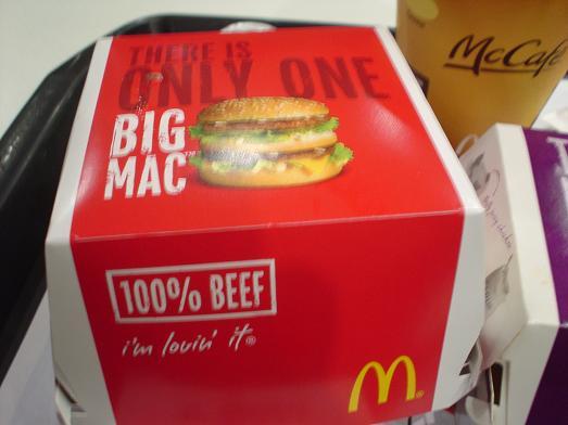 マクドナルドのビッグマックセット021