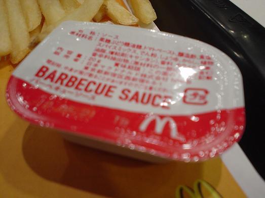 マクドナルドのビッグマックセット025