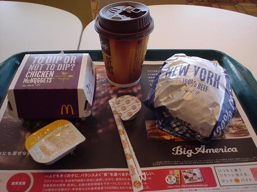 マクドナルドのビッグアメリカ第2弾ニューヨークバーガー029