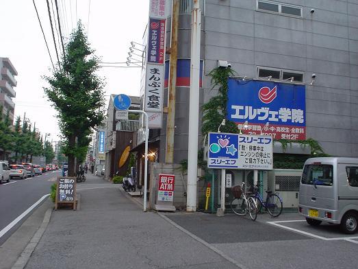 まんぷく食堂で回鍋肉(ホイコーロー)011