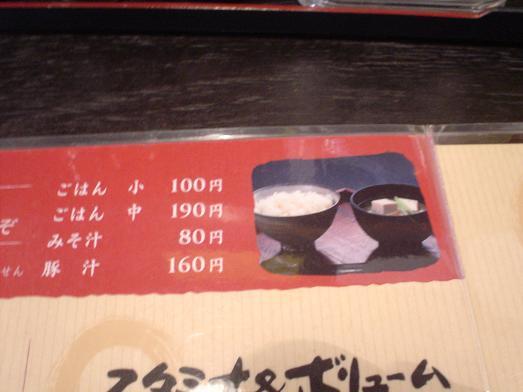 まんぷく食堂で回鍋肉(ホイコーロー)013