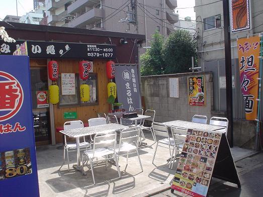 本八幡の中華ラーメン店まるはん003