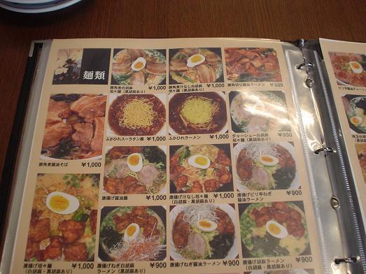 本八幡の中華ラーメン店まるはん007