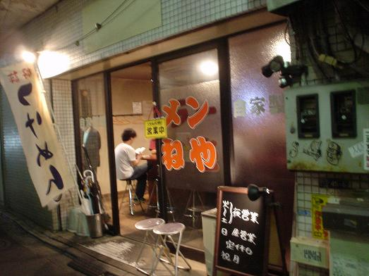 新小岩駅のガード下のラーメン店「むねや」野菜大盛り013