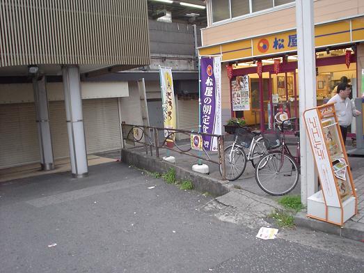 新小岩駅のガード下の人気ラーメン店「むねや」の開店時間001