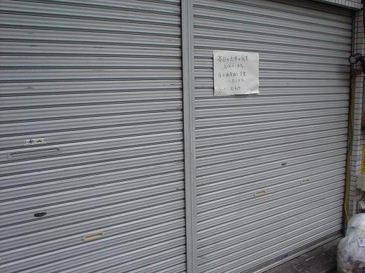 新小岩駅のガード下の人気ラーメン店「むねや」の開店時間005