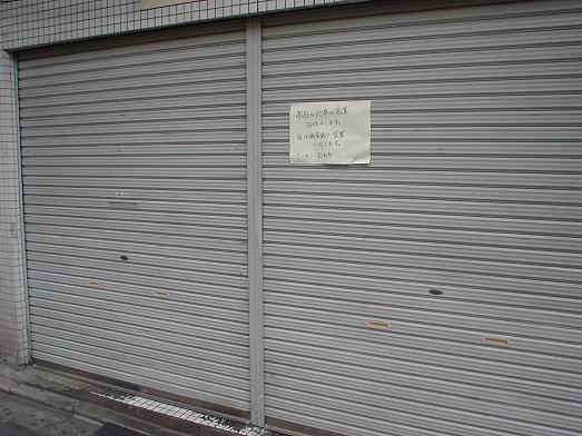 新小岩駅のガード下の人気ラーメン店「むねや」の開店時間006