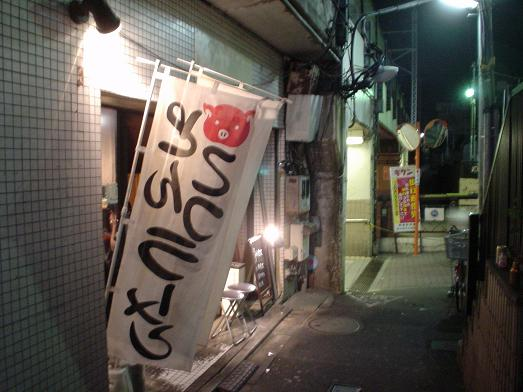 新小岩駅のガード下のラーメン店「むねや」の開店時間009