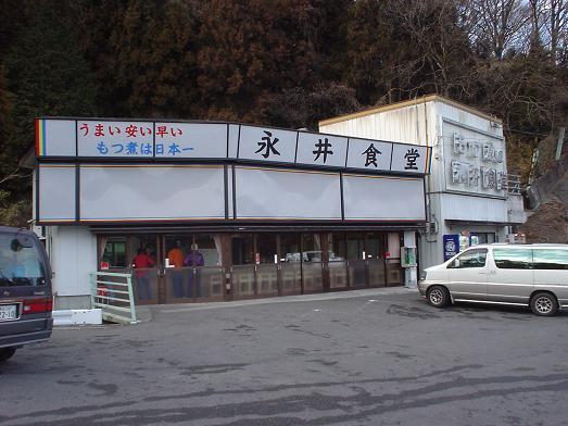 永井食堂画像01