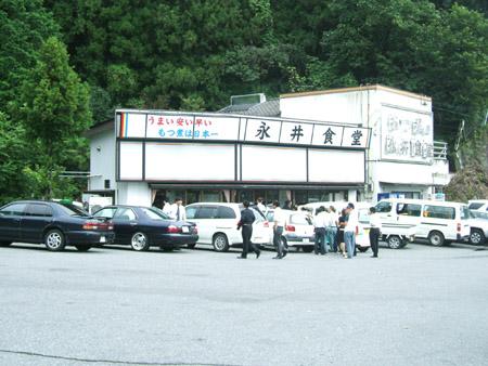 永井食堂画像04