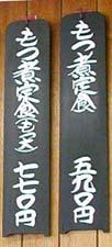 永井食堂画像06