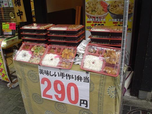 秋葉原の昭和食堂は超激安のお弁当もおすすめ009