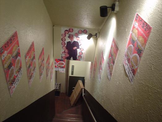 秋葉原の昭和食堂のスタミナ丼大盛り013