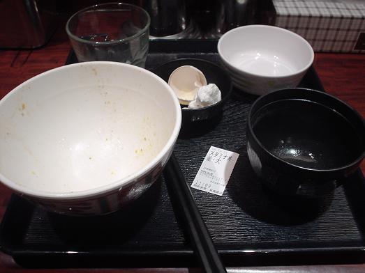 秋葉原の昭和食堂のスタミナ丼大盛り021