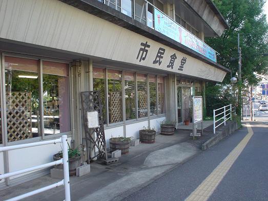 京成津田沼駅徒歩5分の習志野市民食堂005