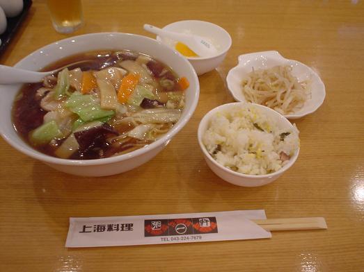 千葉の中華上海料理店朱一軒でチャーハンおかわり自由018