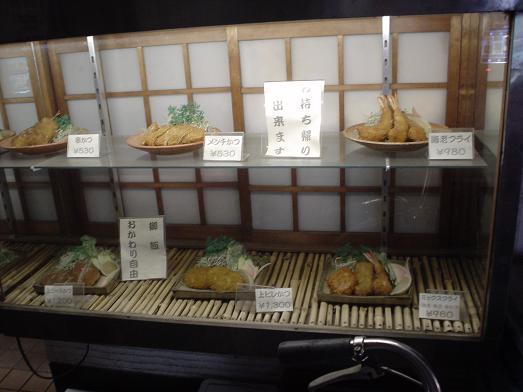 新小岩のとんかつの店、竹家はご飯おかわり自由です005