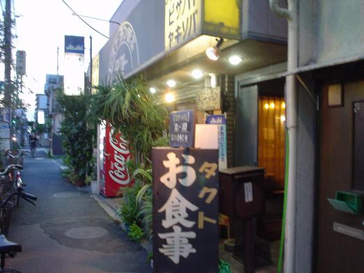 小岩のレストラン喫茶タクトのハンバーグ定食001