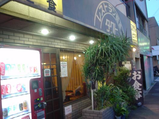 レストラン喫茶タクトのハンバーグ定食016