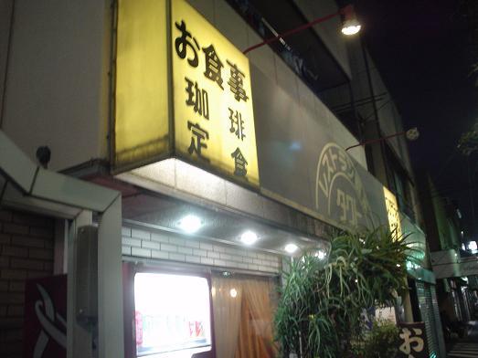 小岩のレストラン喫茶タクトのごはんは大盛り020