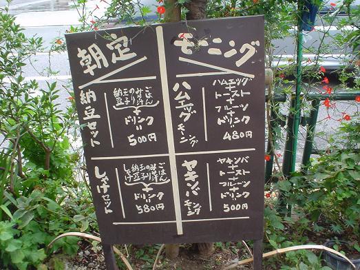 レストラン喫茶タクトのモーニングサービス029