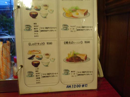 レストラン喫茶タクトのモーニングサービス030