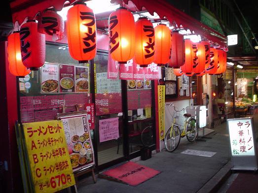 本八幡中華料理若松麺大盛り野菜増量無料002