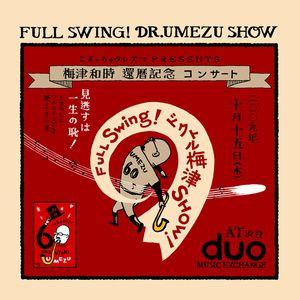 full_swing_umezu_show.jpg